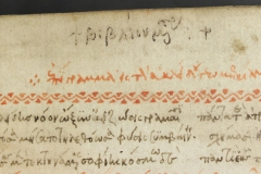 3.-MS391-Euclid-Elements-15th-century-fol-1-inscription-cropped