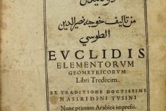 6.-CN-7321-Elementorum_Euclid-1594-title-page-cropped